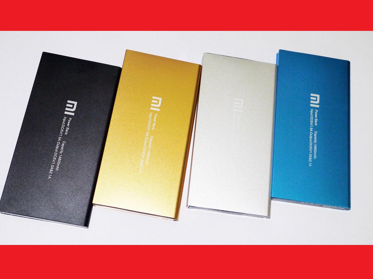 Внешний аккумулятор Power Bank Xiaomi Mi 14800 mAh 2хUSB+фонарик