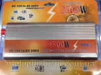 Преобразователь напряжения 2500W инвертор 12/220Вт