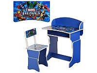 Детская парта Marvel Heroes