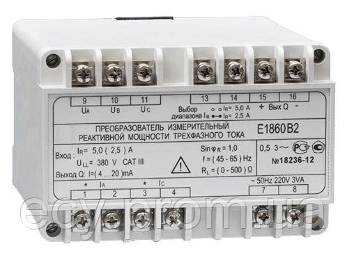 E1860 Преобразователь измерительный реактивной мощности