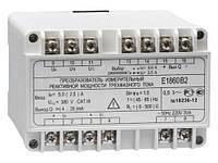 Е1860CP2 Преобразователь измерительный реактивной мощности