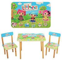 Детский столик с двумя стульями Лалалупси