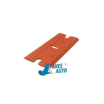 Пластиковое лезвие American Line Sraperite GT2023, фото 2
