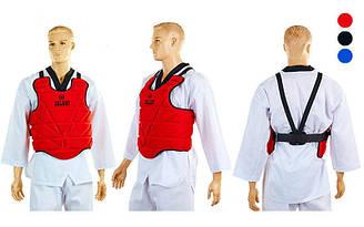 Защита корпуса односторонняя Zelart (р. XS-L, красный, синий, черный)