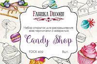 """Набор открыток для раскрашивания чернилами и акварелью """"Candy shop"""""""