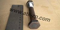 Болт рессорный (БОГДАН) М16x1,5 L-120мм с гайкой