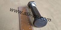 Болт рессорный (БОГДАН) М18x1,5 L-130мм с гайкой