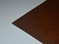 Фетр для рукоделия коричневый