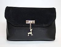 Женская небольшая сумочка