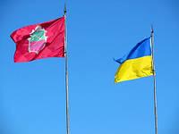 Флаг Украины ,Запорожья