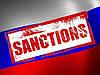 В России запрещены 10 железнодорожных перевозчиков из Украины