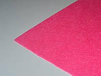 Фетр для рукоделия ярко-розовый