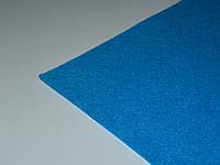 Фетр для рукоделия синий