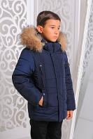 Куртка зимняя подростковая
