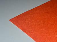 Жесткий фетр для рукоделия теплый оранжажевый, фото 1