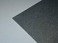 Фетр для рукоделия серый