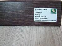 Плинтус МДФ Neuhofer Holz FU60L FOWE004 Венге 2400х58х19 мм.