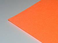 Фетр для рукоделия ярко-оранжевый, апельсиновый
