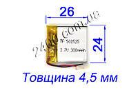 Аккумулятор 300мАч 452525 3,7в для видеорегистратора, наушников, Bluetooth 300mAh 4.5*25*25 мм
