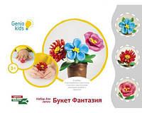 Набор для детского творчества лепка Букет фантазия ТА1080