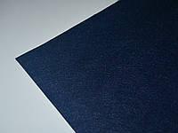Жесткий фетр для рукоделия глубокий синий, фото 1