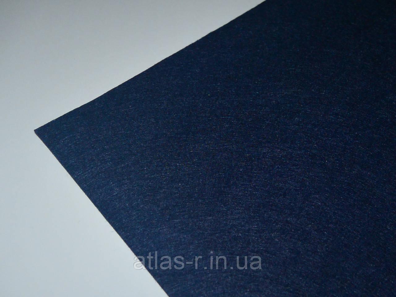 Жесткий фетр для рукоделия глубокий синий