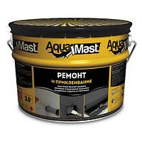 Битумная холодная мастика для ремонта кровель и гидроизоляции AquaMast 10 кг
