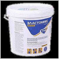 Двухкомпонентная битумно-полимерная эмульсия Elastomix (А+В) 4.9 кг