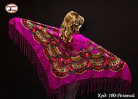 Рожева хустка українська народна Квітучий сад