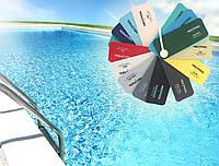 ПВХ-мембрана для бассейнов Texpool Unicolor Standard 1,5 мм (1.6 х 25 м) синий, голубой, белый, песочный, жемчужно-серый, темно-серый, желтый, черный