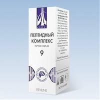 Пептидный комплекс №9 - для мужской половой системы, жидкий