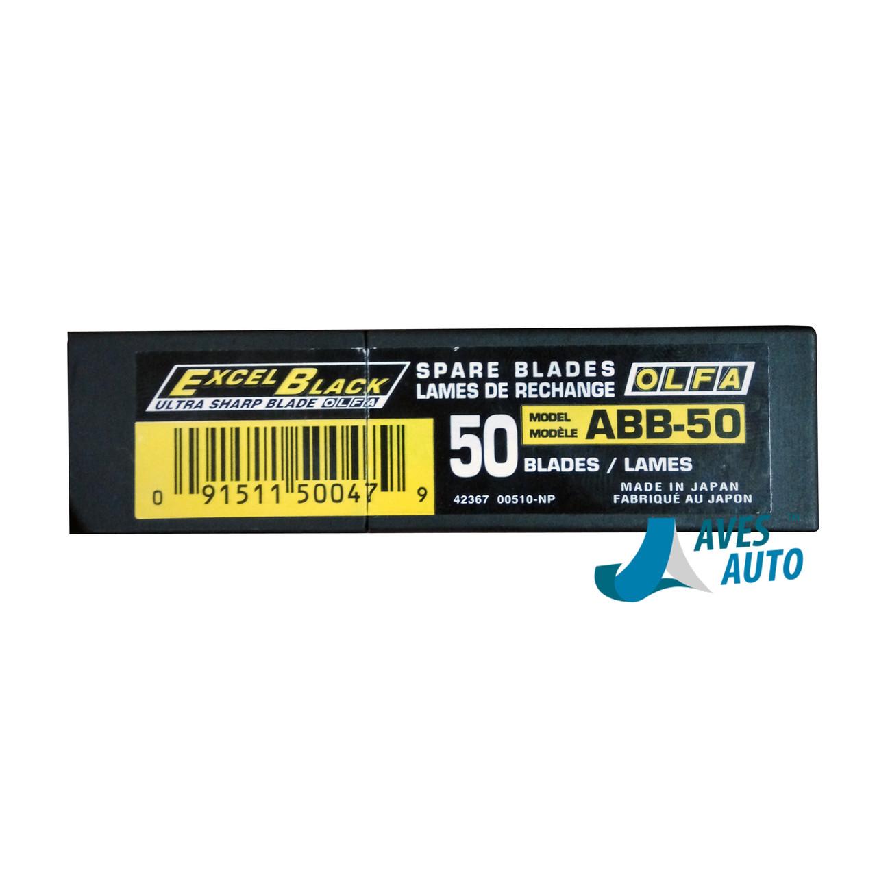 Лезвие из черной стали OLFA ABB-50