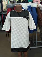 Детское платье нарядное праздничное  110 см, 116 см, 122 см, 128 см