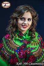Украинский салатовый платок Цветущий сад, фото 2