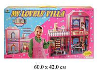 Дом для куклы (кукол) Барби 2 этажа 3 комнаты