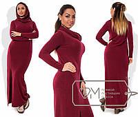 Платье из трикотажа-вязки с длинными рукавами, воротом-хомут и высоким боковым разрезом размер 48-54