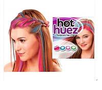 Цветная пудра(мелки) для волос Hot Huez