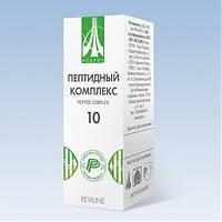 Пептидный комплекс №10 - для женской половой системы, жидкий