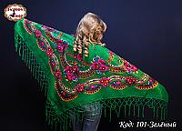 Зелена народна хустка с золотистою ниткою Вишенька, фото 1
