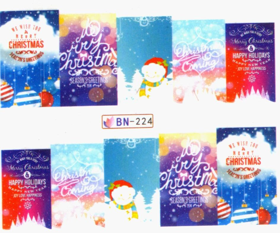 Слайдер новогодний BN-224