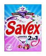Порошок для ручной стирки Savex  Whites & Colors 2 в 1- 400 г.