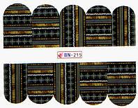 Слайдер новогодний BN-215