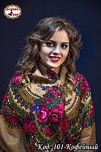 Украинский платок кофейный с парчою Вишенька, фото 2