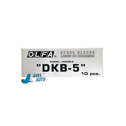 Лезвие из нержавеющей стали OLFA DKB-5, фото 2