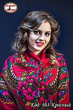 Червона українська хустка з парчою Вишенька, фото 2