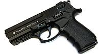 Стартовый пистолет Stalker 2918 (black)