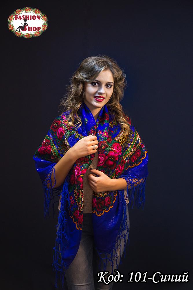 Українська синя хустка з золотистою ниткою Вишенька