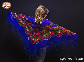 Українська синя хустка з золотистою ниткою Вишенька, фото 3