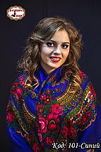 Українська синя хустка з золотистою ниткою Вишенька, фото 2