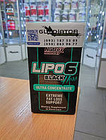 Nutrex Lipo-6 Black Hers Ultra Concentrate 60 капс топ жиросжигатель США
